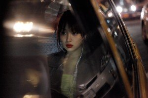 Like someone in love - Abbas Kiarostami - 2012 dans Abbas Kiarostami 24.-like-someone-in-love-abbas-kiarostami-2012-300x200