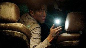 03. Tunnel - Teoneol - Kim Seong-hun - 2017