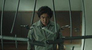21. Psychokinesis - Yeomlyeok - Yeon Sang-Ho - 2018