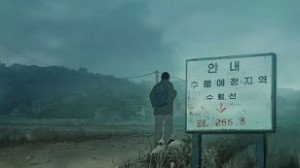 24. The fake - Saibi - Yeon Sang-ho - 2013