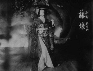 32. La danse du lion - Kagamijishi - Yasujiro Ozu - 1936